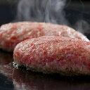 自家製ハンバーグ(冷凍ハンバーグ) お肉屋さんの手作りハンバーグ・冷凍食品(洋風冷凍惣菜)です 和牛ハンバーグ、和風…