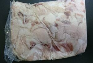 冷凍 鴨皮脂【1Kg】/ コンフィ用にお薦めです。