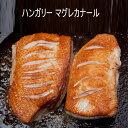 ハンガリー マグレ ド カナール 300-400g 合鴨肉ハンガリー産 マグレカナール、鴨胸肉のポワレ、鴨ローストに。