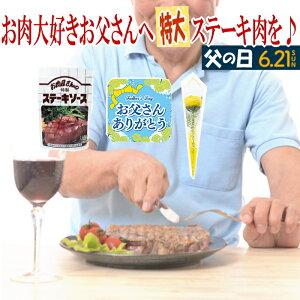 【父の日のプレゼント】送料無料 1本売り 牛ヒレ肉(テンダーロイン)約1.5Kg 冷凍品 オーストラリア産 【黄色い花、メッセージシール、ステーキソース付き】/牛ヒレステーキ テンダ