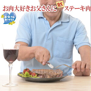 【父の日のプレゼント】送料無料 牛ヒレ肉(テンダーロイン)1Kg 冷凍品 オーストラリア産 【黄色い花、メッセージシール、ステーキソース付き】/牛ヒレステーキ テンダーロイン 牛