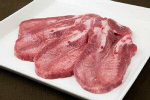 【豊西牛ホルモン】厚切り牛タン焼肉用8mmスライス200g(2人前) 【牛タン国産 国産牛 焼肉 タン 牛タン 塩タン バーベキュー BBQ 鉄板焼 スライス】