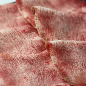 【アメリカ産】牛黒タン焼肉スライス200g(2人前) 【牛タンアメリカ産 アメリカンビーフ 焼肉 タン 牛タン 塩タン バーベキュー BBQ 鉄板焼 スライス】