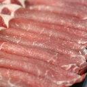 【北海道産放牧豚】【ナチュラルポーク】豚ロースすき焼き・しゃぶしゃぶ用300g(2人前)【国産豚肉 御贈答 内祝い 御…