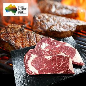 【赤身が美味しいオージー・ビーフ放牧牛】サーロインステーキ200g×1枚【牛肉 オージービーフ ギフト ステーキ焼肉 バーベキュー 鉄板焼き】