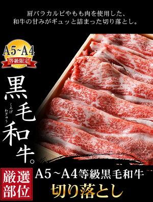 風呂敷ギフト牛肉A4A5ランク黒毛和牛切り落としすき焼き焼きしゃぶ300g訳あり国産牛肉すきやき和牛ギフト