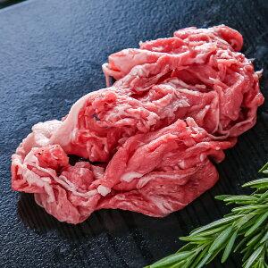 『05 牛ザブトン落とし』 1000g(1kg)すき焼き しゃぶしゃぶ 煮物 肉じゃが カレー 贈答 ギフト BBQ 美味しい肉 お家グルメ お祝い パーティー 満足 幸せ 家族ごはん 御中元 お中元