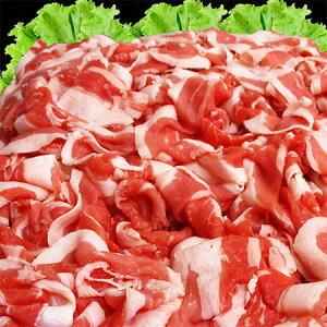 『02 牛バラ切り落とし』 200g 牛 牛肉 お肉 切落し スライス バラ肉 バラ 冷凍 にく 食品 肉 200 炒め物 焼き肉 焼肉 食材 牛丼 BBQ バーベキュー 肉 家庭料理 おうちごはん お取り寄せ お取り寄