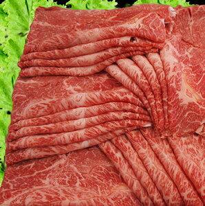『黒毛和牛 ミスジ スライス』 500g牛 牛肉 お肉 和牛 ミスジ 冷凍 肉 高級肉 しゃぶしゃぶ用 すき焼き すきやき 国産牛 すき焼き肉 すき焼き用 お取り寄せ お取り寄せグルメ 内祝い プレゼン