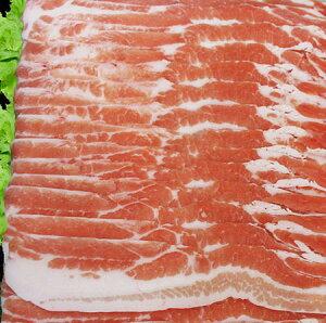 『27 豚バラ肉』 1000g(1kg)豚肉 お買い得 豚バラ ぶたばら 豚ばら 豚バラスライス スライス ぶた ブタ バラ肉 食品 冷凍 肉 お肉 にく 炒め物 豚汁 生姜焼き お取り寄せ お取り寄せグルメ お