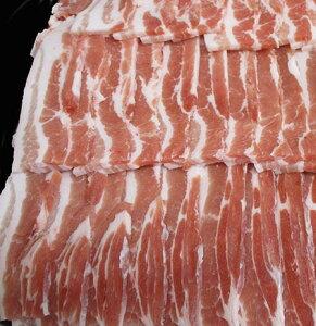 『豚バラ肉 焼肉用』 500g豚肉 豚バラ 冷凍 肉 ぶたばら 豚ばら 豚バラ肉 豚バラスライス 焼き肉 やきにく 焼肉 焼肉用 bbq 美味しい お取り寄せ お取り寄せグルメ おうちごはん