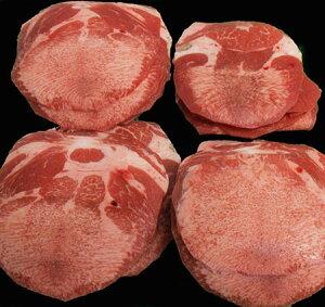 『牛タン 焼肉用』 500g牛 タン 牛肉 お肉 冷凍 肉 スライス 焼肉 焼き肉 やきにく 焼肉用 お取り寄せ お取り寄せグルメ おうちごはん 内祝い プレゼント