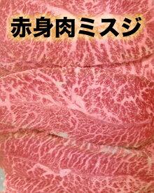 ○● 店長おまかせ ●○ いけだあか牛焼き肉セット1kg (焼き肉 焼肉 バーベキュー)