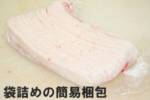 セール中! 薄さ1.6mm スペイン産イベリコ豚バラしゃぶしゃぶ用 500g 袋詰め