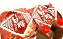 【同梱不可】【冷蔵便のみ】白樺ジンギスカン お試しセット