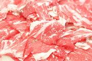底値価格北海道牛切り落とし1kg