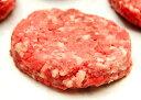 北海道産牛肉 ビーフハンバーグステーキ 100g×5個