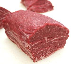 セール品のため少し小ぶりです 北海道産 牛ヒレブロック 約500g