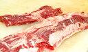 原料高騰につき規格変更! アメリカンビーフ 原始人の肉 牛ハラミブロック 約500g