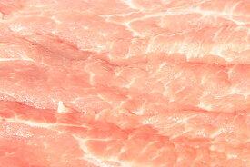 十勝野ポーク モモ肉 400g