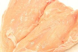 値上げ 北海道産 業務用 鶏むね 1kg
