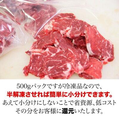 送料無料お得な牛サガリ500g×2袋(BBQバーベキュー)セット
