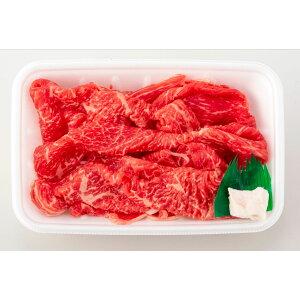 国産牛 牛切落し 赤身 200g 長崎県産 モモ ウデ スライス 牛肉 赤身肉 お肉 国産 切り落とし 美味しい おいしい お取り寄せ 肉じゃが用 牛丼用 カレー用 すき焼き用