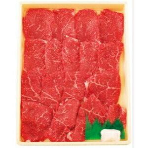 長崎和牛 ヘルシー カルビ 赤身 400g 黒毛和牛 和牛 A5 A4 モモ ウデ 焼肉用 焼肉 焼き肉 やきにく 高級肉 国産 牛肉 お取り寄せ 長崎県産 赤身肉 ギフト 贈り物 プレゼント 送料無料