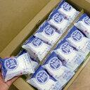 【送料無料】【冷凍】クリーム大福 ふんわり 塩クリーム大福 20個セット【スイーツ】【冷凍】【生大福】【プレゼント…