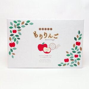 信州果実菓 もりりんご 6個入り(小)※信州産りんご使用 長野県おみやげ・手土産 りんご味の洋風ミルクまんじゅう