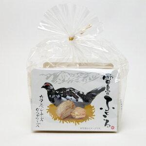 雷鳥のふところ カマンベールチーズダックワーズ3個入り 信州 松本 安曇野 黒部 立山 おみやげ 菓子 あいの風