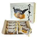 【送料無料】雷鳥のふところカマンベールチーズダックワーズ8個入り×5箱セット 信州 松本 安曇野 黒部 立山 おみやげ…