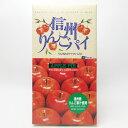 【長野 お土産 りんご お菓子】信州りんごパイ りんご&カスタードクリーム入り8個入...