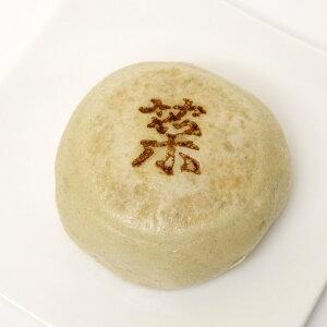 【冷凍】そばおやき野沢菜120g×1個定番信州おやき