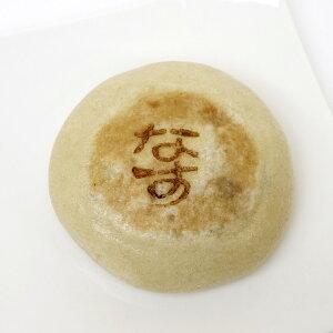 【冷凍】一茶のそばおやき なす120g×1個 信州 おやき