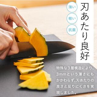 刃あたり良好、薄くて反りにくい、倍に広がるカッティングマット