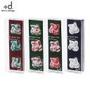 【3組以上 送料無料 ポイント10倍】カゼグルマ クリスマスカラー 3個セット | 風車 かぜぐるま 日本製 磁石 マグネッ…
