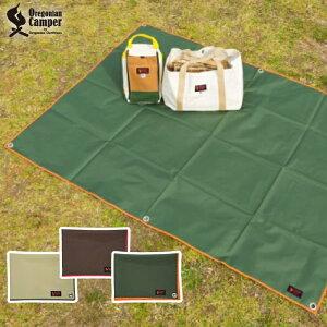 【2枚以上 送料無料】グランドシート L レジャーシート ピクニックシート 折りたたみ 200×140 防水 ペグ オレゴニアン キャンパー Oregonian Camper ボルダリング クライミング ロッククライミング