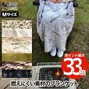 【選べる特典付】 オレゴニアンキャンパー ブランケット ファイヤープルーフ Mサイズ マイヤー毛布 燃えない 毛布素…