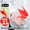 【最大ポイント33倍 送料無料】プッチペット メガネ拭き 紅白セット | 眼鏡拭き レンズクリーナー 日本製 クリーナー …