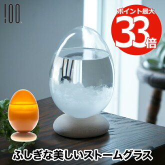 Tempo Pulse tempo pulse storm glass tempo drop   Weather cast device  weather glass egg type fair or rainy weather forecast glass crystal glass