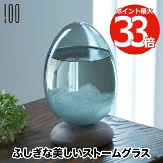 TEMPO PULSE DAWN tempo pulse Dawn storm glass tempo drop   Weather cast  device weather glass egg type fair or rainy weather forecast glass crystal