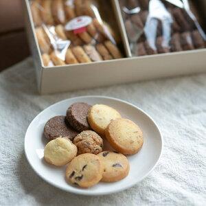 クッキーセットM 手作りクッキー詰め合わせ3種類入り(ミックス ショコビッセン オレンジ)贈り物 お中元 お歳暮 プレゼント ギフト おやつにも