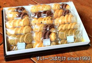 10%OFFクーポン P5倍 クッキー 詰め合わせ 送料無料 プレミアムクッキーセット(クッキーセットLL) ギフト 手作り 焼き菓子 高級 おしゃれ かわいい お菓子 洋菓子 上品 小分け 贈り物 手土産