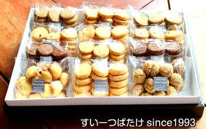 10%OFFクーポン P5倍 クッキー 詰め合わせ 送料無料 プレミアムクッキーセットL(クッキーセット特大) ギフト 手作り 焼き菓子 高級 おしゃれ かわいい お菓子 洋菓子 上品 御礼 贈り物 手土