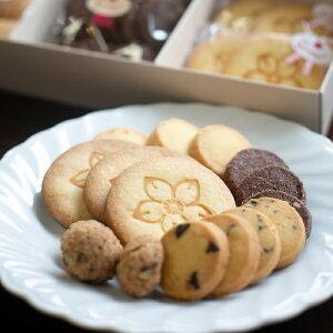一輪草クッキーセット 手作りクッキー詰め合わせ 8袋入り贈り物 お中元 お歳暮 お年賀 プレゼント ギフト