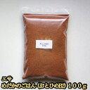 めだかのごはん(おとひめB2) 100グラム / エサ