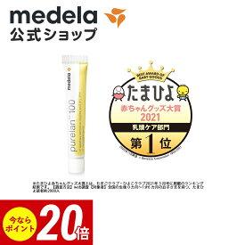 Medela (メデラ) 公式 ピュアレーン100 7g 乳頭ケア クリーム 7g 拭き取り不要 授乳 乳首 おっぱいケア メデラ medela 母乳育児をサポート