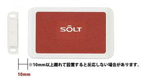 呼び出しベル ワイヤレスチャイム 単品 ドアセンサー SOLT 介護 コードレスチャイム