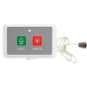 医療 介護 ワイヤレスチャイム ナースコール 単品 簡単送信 紐式送信機 solt ソルト ワイヤレスコール 呼び出しチャイム 呼び出しシステム 呼び出しベル 呼び出しブザー 呼び鈴